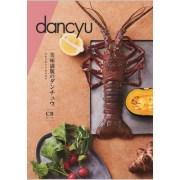 カタログギフト dancyu(ダンチュウ)CBコース